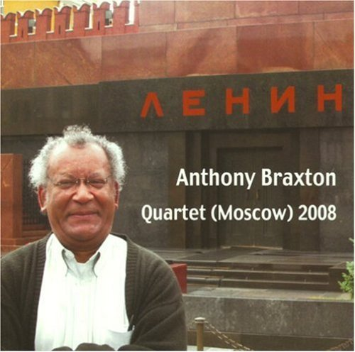 Anthony Braxton Quartet (moscow) 2008