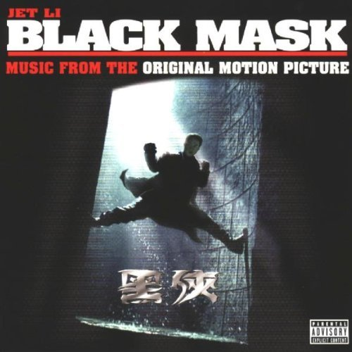 Black Mask Soundtrack Import Hkg