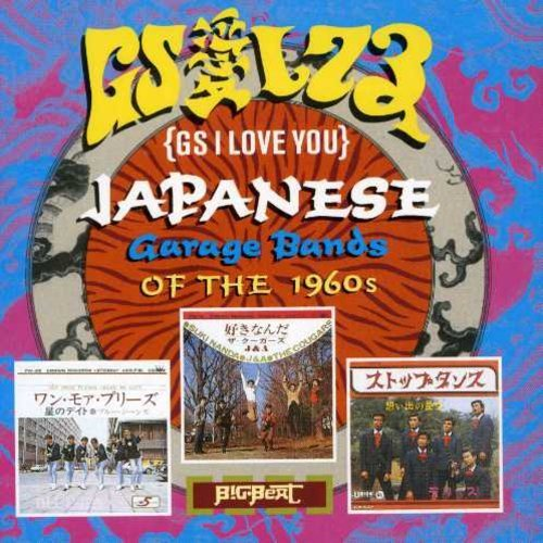 G.S. I Love You Japanese Garage Bands Of The 1 Import Gbr Cougars Swing West Rangers