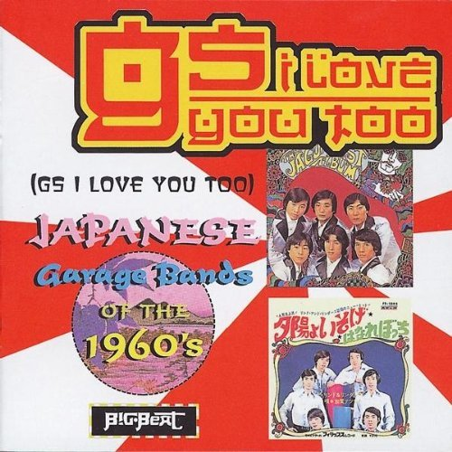 Gs I Love You Too Gs I Love You Too Import Gbr Tempters Youngers Carnabeats