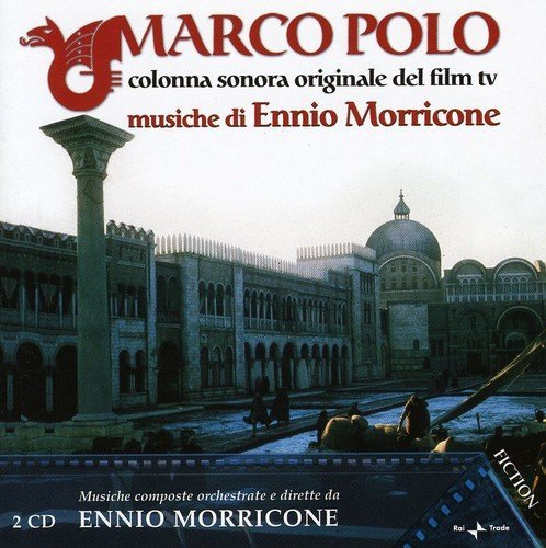 Various Artists Marco Polo Import Ita 2 CD