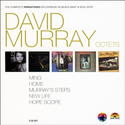 David Murray Complete Remastered Recordings 5 CD
