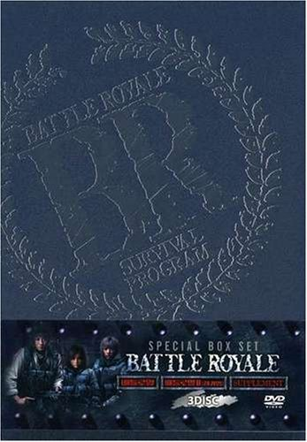 Battle Royale I & Ii S E Battle Royale Import Kor Battle Royale