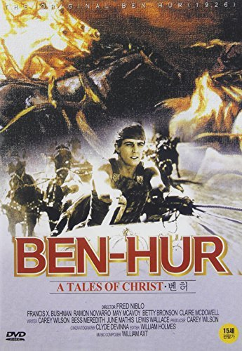 Ben Hur A Tale Of Christ (19 Ben Hur A Tale Of Christ Import Kor