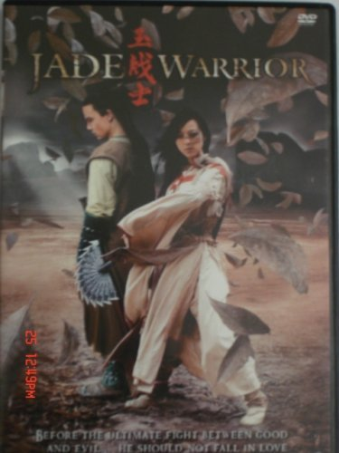 Jade Warrior Jade Warrior