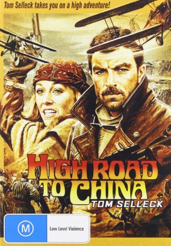 High Road To China High Road To China Import Aus
