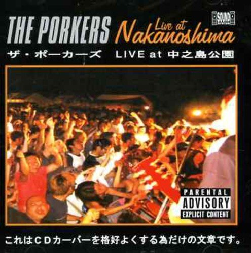 Pokers Pokers Live At Nakanoshima Import Aus