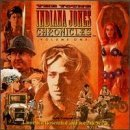 Young Indiana Jones Chronicles Vol. 1 Soundtrack Music By Rosenthal Mcneely