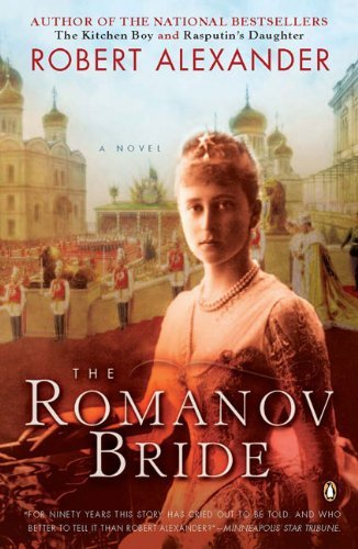 Robert Alexander The Romanov Bride