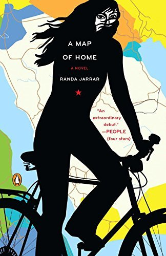 Randa Jarrar A Map Of Home