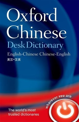 Oxford University Press Oxford Chinese Desk Dictionary English Chinese Chinese English [with Cdrom] 0004 Edition;