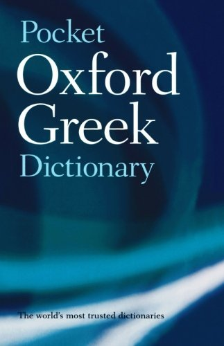 J. T. Pring The Pocket Oxford Greek Dictionary Revised