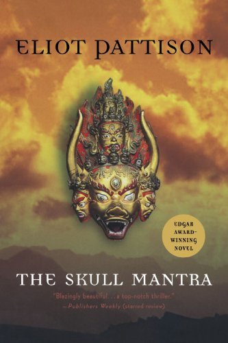 Eliot Pattison The Skull Mantra