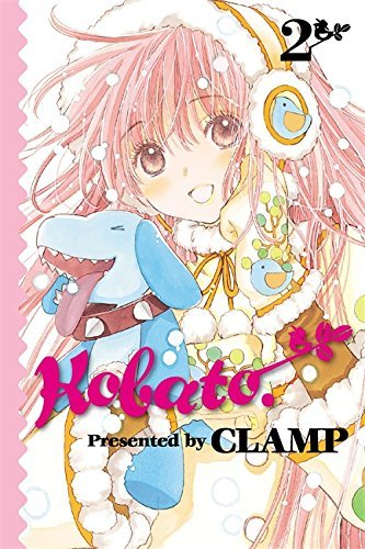 Clamp Kobato. Volume 2