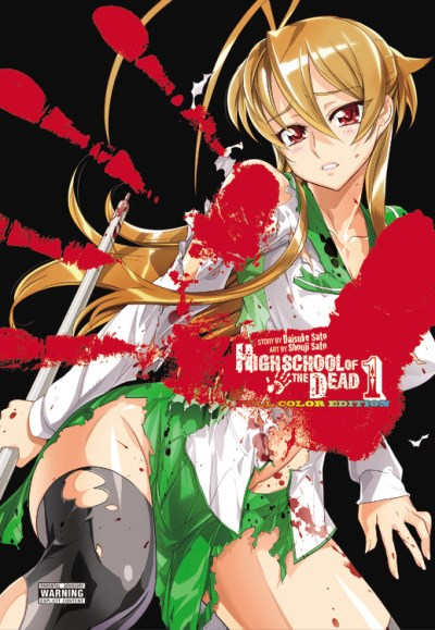 Daisuke Satao Highschool Of The Dead Volume 1