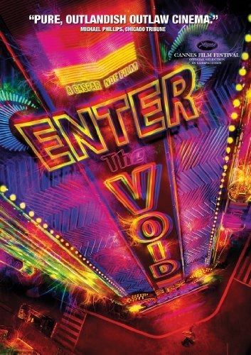 Enter The Void De La Huerta Brown Ws Nr