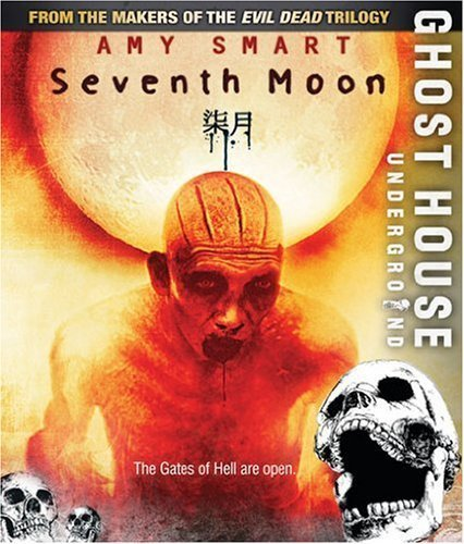 Seventh Moon Smart Chiou Chan Blu Ray Ws R