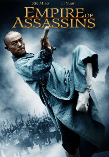 Empire Of Assassins Huining Yuan Miao Ws R
