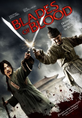 Blades Of Blood Cha Hwang Ws R