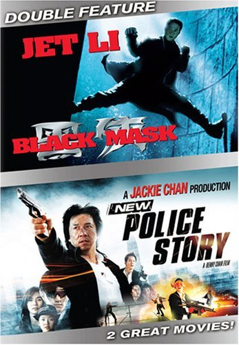 Black Mask New Police Story Black Mask New Police Story Clr Ws Ff R