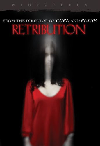 Retribution Retribution Ws R