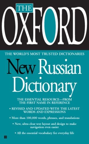 Oxford University Press The Oxford New Russian Dictionary Russian English English Russian