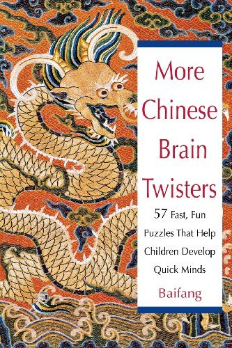Baifang More Chinese Brain Twisters 60 Fast Fun Puzzles That Help Children Develop Q