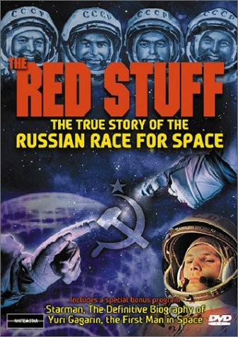 Red Stuff True Story Of The Ru Red Stuff True Story Of The Ru Nr
