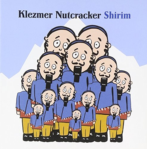 Shirim Klezmer Nutcracker Shirim