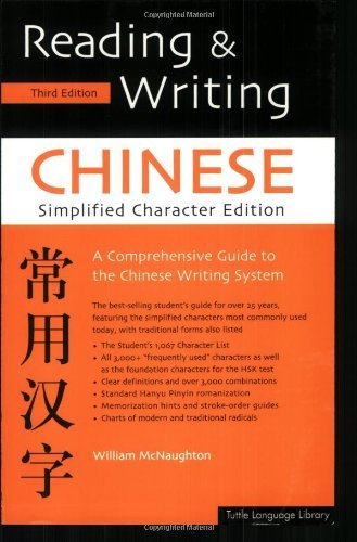 William Mcnaughton Reading & Writing Chinese Simplified Character Edi 0003 Edition;