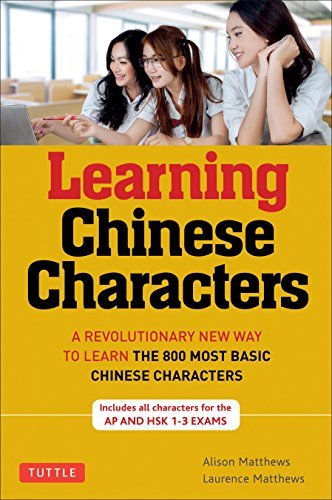 Alison Matthews Learning Chinese Characters Volume 1 Hsk Level A A Revolutionary New Way To Learn And