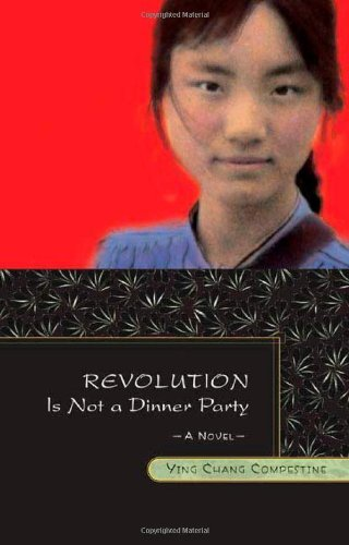 Ying Chang Compestine Revolution Is Not A Dinner Party