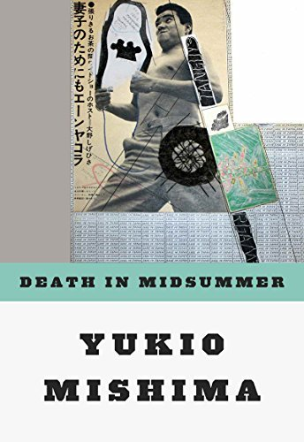 Yukio Mishima Death In Midsummer & Other Stories