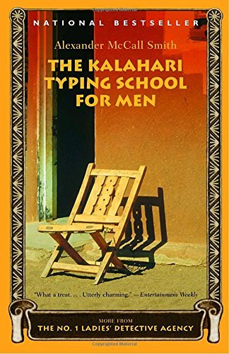 Alexander Mccall Smith The Kalahari Typing School For Men