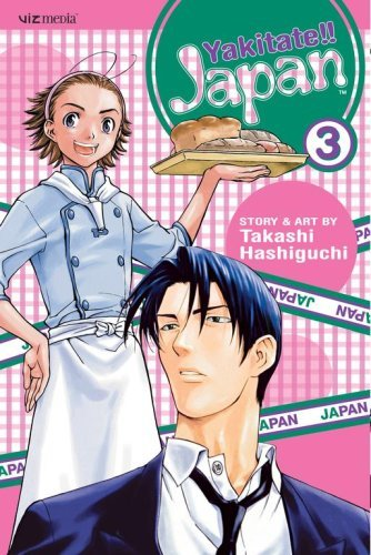 Takashi Hashiguchi Yakitate!! Japan Volume 3