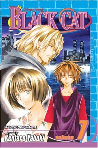 Kentaro Yabuki Black Cat Volume 7