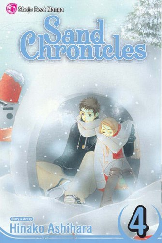 Hinako Ashihara Sand Chronicles Volume 4