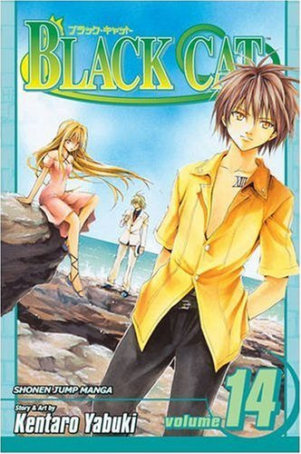 Kentaro Yabuki Black Cat Volume 14