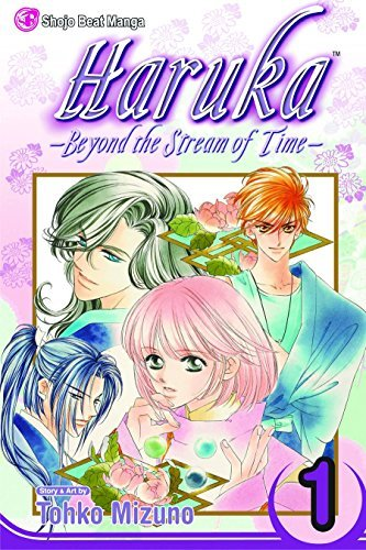 Tohko Mizuno Haruka Volume 1 Beyond The Stream Of Time