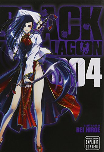 Rei Hiroe Black Lagoon Vol. 4