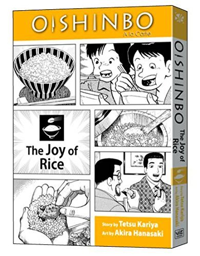 Tetsu Kariya Oishinbo A La Carte The Joy Of Rice
