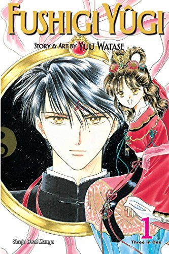 Yuu Watase Fushigi Yugi Volume 1 The Mysterious Play