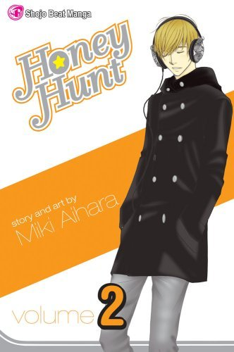 Miki Aihara Honey Hunt Volume 2