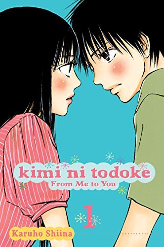 Karuho Shiina Kimi Ni Todoke From Me To You Volume 1 [with Sticker(s)]