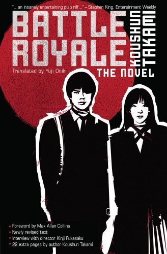Koushun Takami Battle Royale The Novel Revised