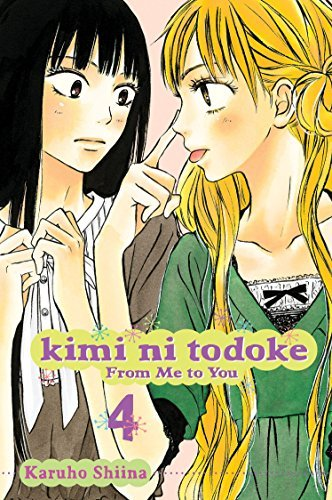 Karuho Shiina Kimi Ni Todoke From Me To You Volume 4