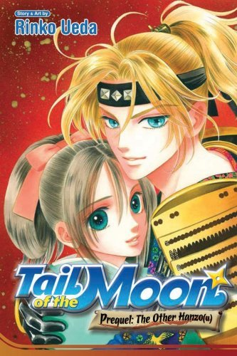 Rinko Ueda Tail Of The Moon Prequel The Other Hanzo(u)