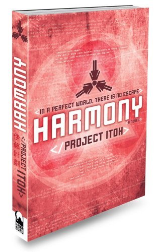 Project Itoh Harmony