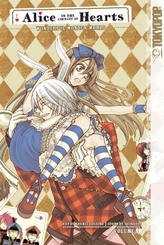 Quinrose Alice In The Country Of Hearts Volume 1