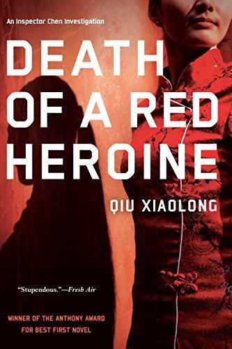 Qiu Xiaolong Death Of A Red Heroine